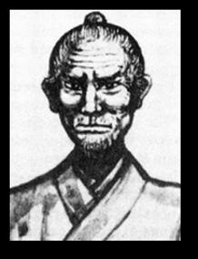 Bushi Matsumura (1797-1889)