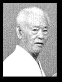 Master Hohan Soken (1889-1982)