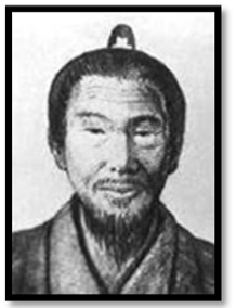 Satonushi  Sakugawa (1733-1815)